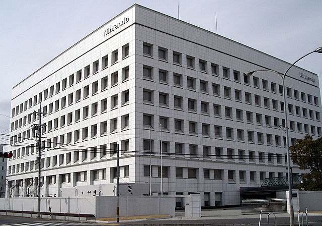 640px-Nintendo_office[1]