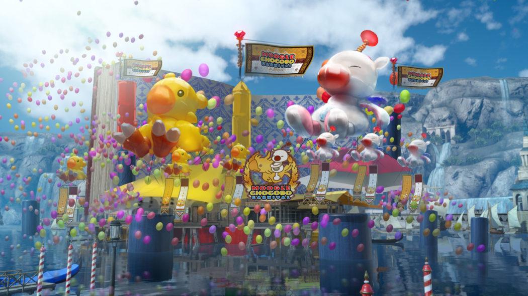 moogle_chocobo_carnival_1920x1080